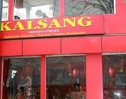 Kalsang Restaurant, Mussoorie. - Picture of Kalsang, Mussoorie - Tripadvisor
